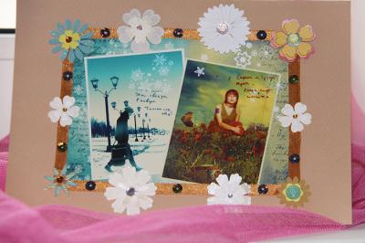 """открытка """"10 лет счастья"""""""
