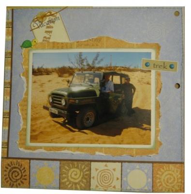 Трек по пустыне