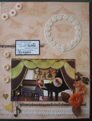 """Музыкальная открытка. """"...Одной любви музЫка уступает."""""""