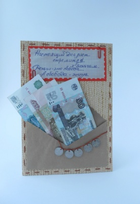Конверт с монетами
