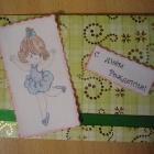 открытка на Д/р