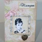 Моя обложка на паспорт