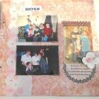 Альбом бабушке на юбилей