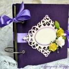 Фиолетовый альбом