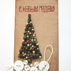 Новогодняя открытка с перцем и пуговицами