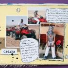 """Альбом """"Египет 2010"""""""
