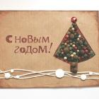 Новогодняя открытка с перцем