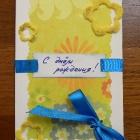 Поздравительная открытка для коллеги