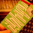Мини-открытка для Катерины 3