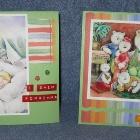 Две детские открытки