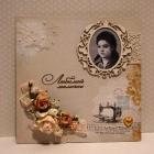 Любимой маме - открытка