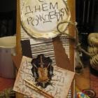 волшебный конверт