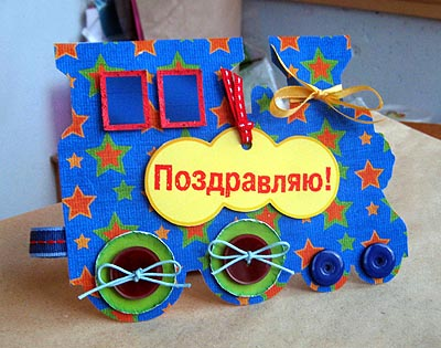 template_005_train_03.jpg
